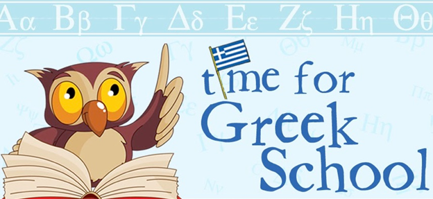 Greek school registration